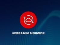 南宁天融信TopEDR EDR促销中