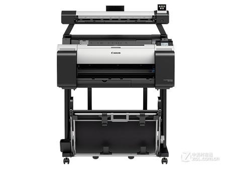 济南昊展打印机专卖佳能TM-5300MFP促销