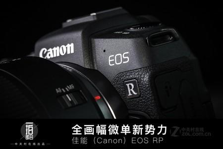 http://www.tartansash.com/shumaguangdian/362998.html