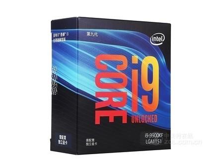 Intel酷睿i9 9900KF处理器成都报3299