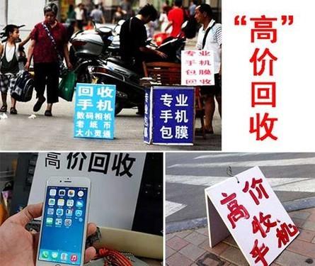 换换回收:二手手机回收有哪些好处