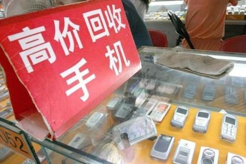 换换回收:旧手机回收有妙招,一般人我不告诉他