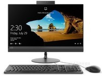 办公首选重庆AIO 520C-22电脑仅售31XX元