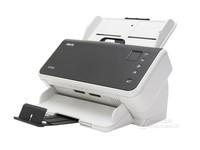 上海柯达S2040馈纸式高速扫描仪限时促销