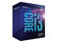 值得买处理器 Intel 酷睿i3 9100F江苏特卖