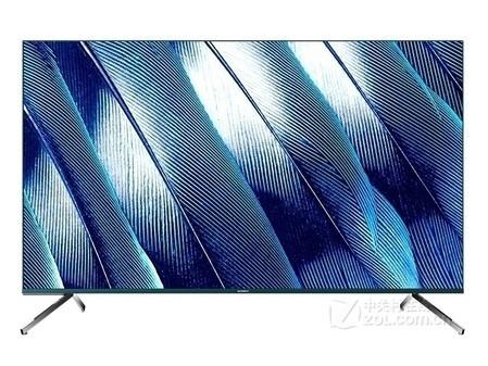 菏泽创维平板电视 创维50Q40特价3960元