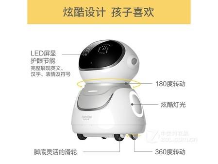 济南智能机器人经销商阿尔法蛋A10特卖