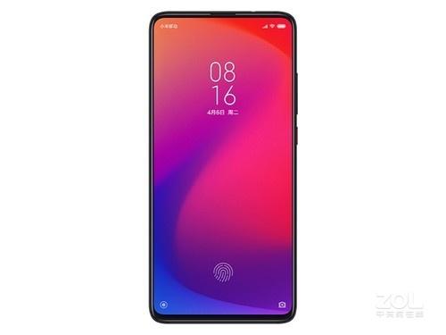 2超强性能 红米k20 pro手机仅2199元