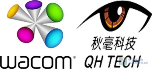 科大讯飞3.0新款国礼翻译机 仅需2950元