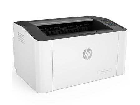 惠普激光打印机HPLaser108a烟台859元-HPLaser108a_济南激光打印机行情-中关村在线