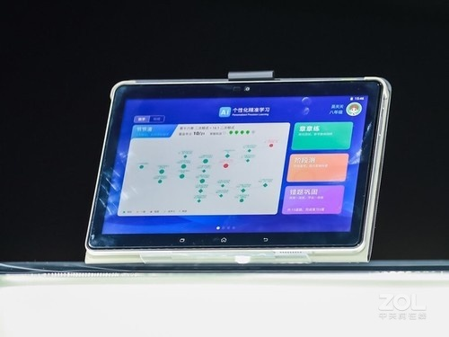 智能学习机选择 科大讯飞X1 Pro济南特价