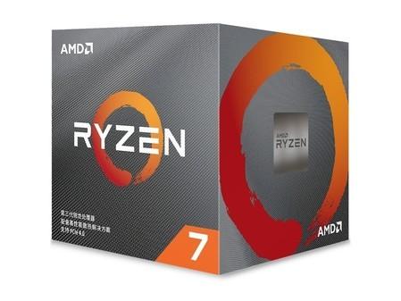 引领3A平台AMD Ryzen 7 3800X仅2299元