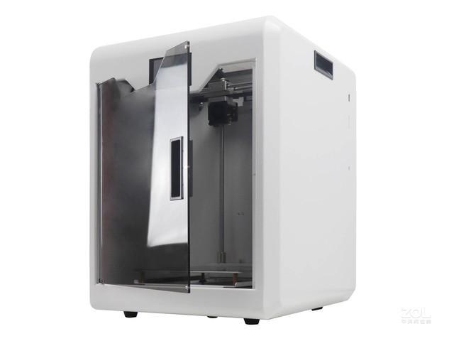 海域广3D HYG-2030X