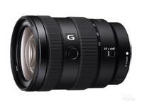 济南索尼镜头报价 索尼E 16-55mm F2.8 G