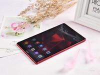 華為平板 M6高能版 8.4寸WIFI版僅2550元