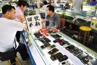 揭秘上海手机回收猫腻,你经历过吗?