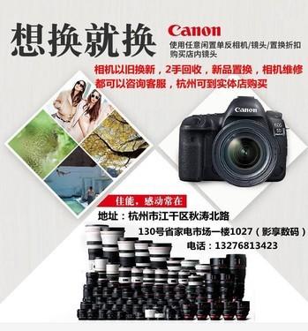 7新传感器高像素理光GR3售5999元
