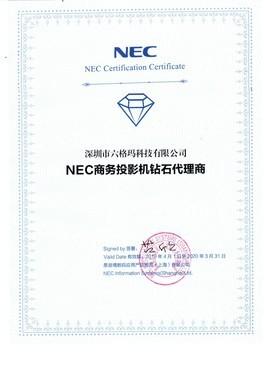 投影机NEC产品升级CR2100X深圳大量现货