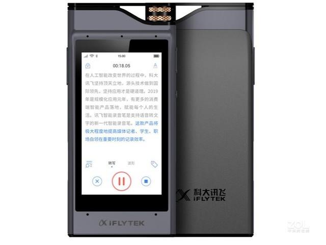 科大讯飞录音笔SR301   促销780元