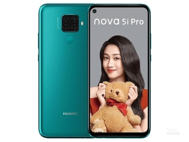 武汉华为NOVA5iPRO 256G价格好2440元