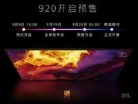 南京华为智慧屏V65特价5900元 4GB+64GB