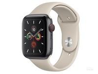 苹果Watch Series5售2999元可送货可分期