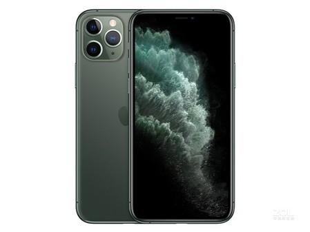 9余姚苹果11 pro全网通64G手机特价7990元