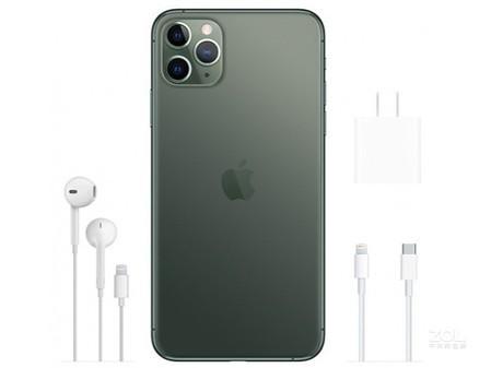 苹果iPhone 11 Pro Max浙江促销6699元