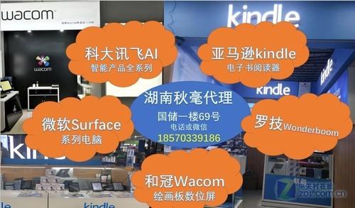 科大讯飞翻译机3.0 长沙热卖仅售3299元