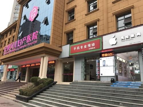 宜昌夷陵数码vivo iqoo pro手机分期600元