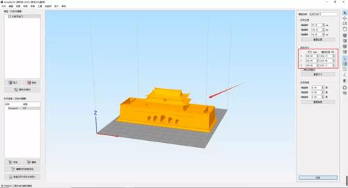 3D教程   天安門城樓的3D打印制作與上色