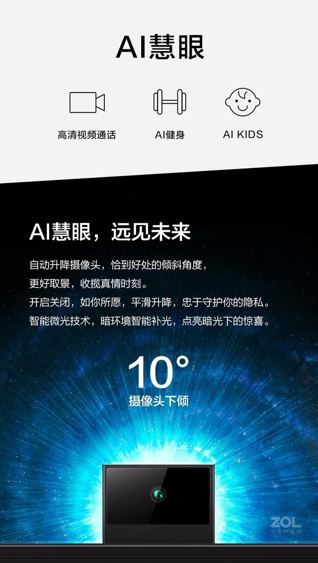 智慧屏v65  双节同庆,特惠嗨购