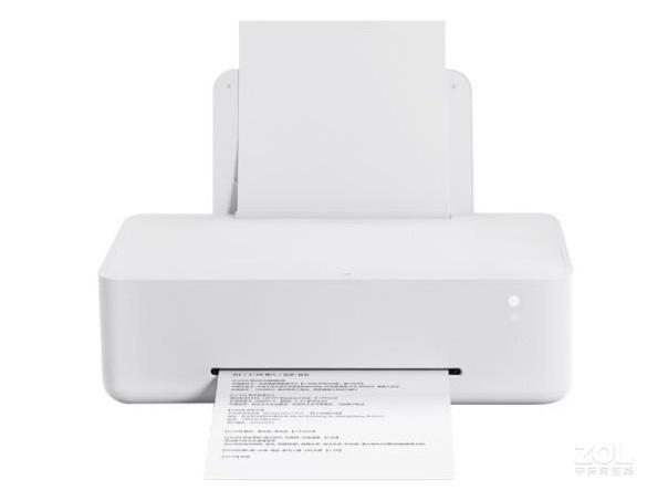 孩子打印作业打印照片 小米彩色喷墨打印机999元------米家 喷墨打印机