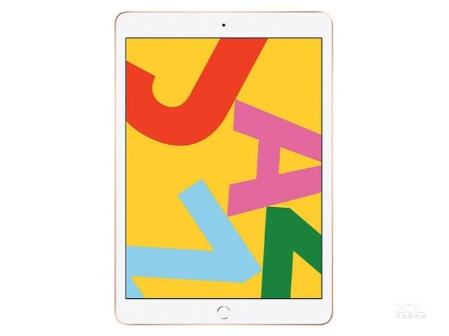 苹果IPAD 10.2寸平板电脑武汉新年2350元