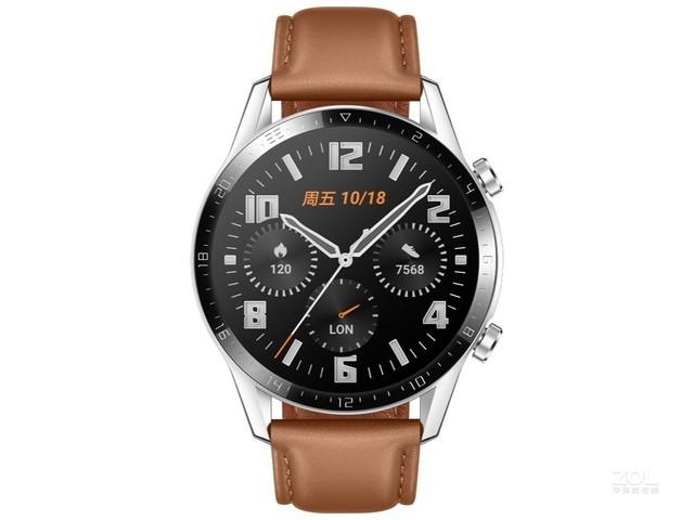 华为手表GT2 -46MM武汉1680支持以旧换新