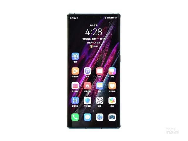 华为Mate30 Pro(8GB/512GB/全网通/5G版/玻璃版)