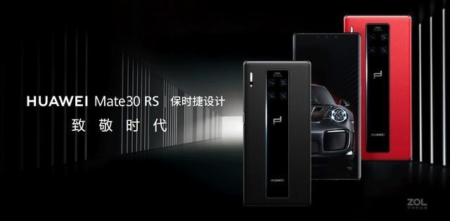 MATEX太贵武汉MATE30RS保时捷14600元