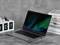 荣耀MagicBook 14笔记本 长沙报价4288元