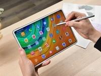 华为平板MatePad Pro带健盘 售价5299元