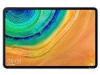 濟南華為平板專賣 華為MatePad Pro熱銷