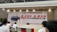 极光尔沃3D打印机受邀参加广汽第五届软件应用3D打印造型设计大赛