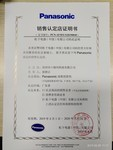 松下BX440C高亮投影机深圳特价销售