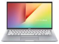 临沂便携笔记本华硕S4500仅售5699元