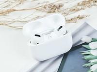 苹果无线3代AirPods Pro 长沙原封仅1499