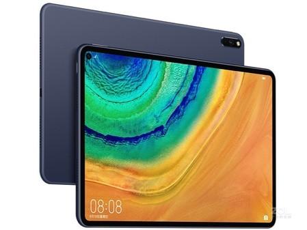 南平板电脑专卖 华为MatePad Pro优惠