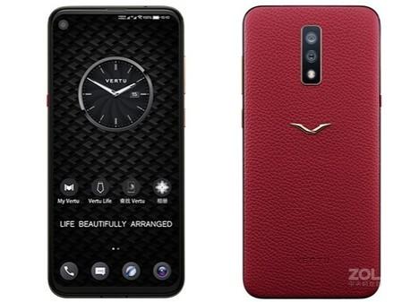 北京VERTU VISION全面屏手机五一特惠