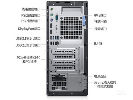 戴尔OptiPlex 7070MT台式电脑货到付款