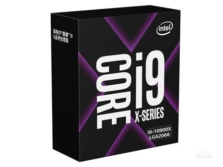 Intel 酷睿i9 10900X处理器成都报3499