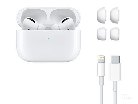 苹果无线耳机AirPodsPro长沙仅需1468元