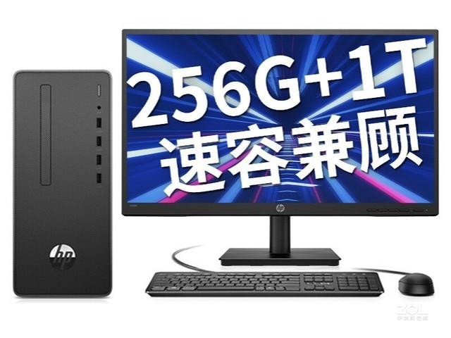 惠普战66Pro G1 MT(i5 9500/8GB/256GB+1TB/集显/21.5LCD)